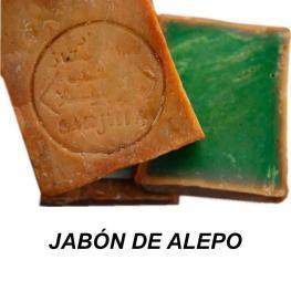 Jabón de Alepo Bio 250 Gr. Sarjilla