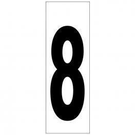 Numero Adhesivo 46X140 Mm.   Nº 8