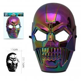 Mascara Cromada Robot Adulto 26.5 X 16 Cm