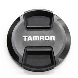 Tamron Cp95 Tapa Frontal 95Mm
