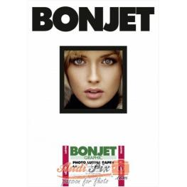 Bonjet Photo Lustre Paper A 4 250 G 50 Hojas