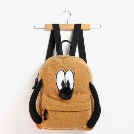 Mochila Pluto Disney Casual 34Cm