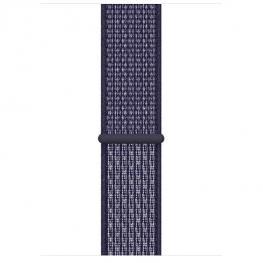 Apple Watch 44 Purple Pulse Nsl