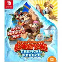 Switch Donkey Kong Country