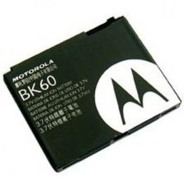 Bateria Movil Motorola Bk60 Satycon