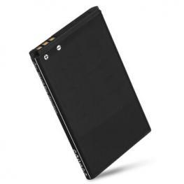 Bateria Movil Nokia Bl-4C