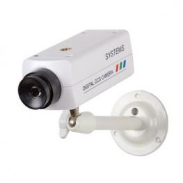 Camara Simulada Satycon Cctv Color Blanco Hq
