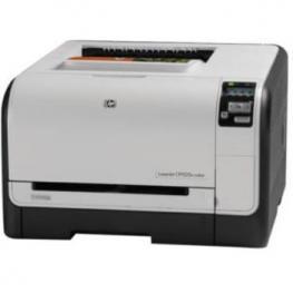Impresora Hp Laserjet Color Cp1525N Usada