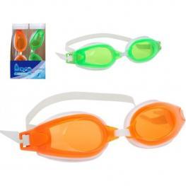 Gafas Piscina 18Cm