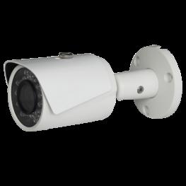 Xs-Ipcv026-4-V3