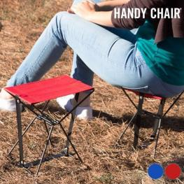 Silla Plegable Handy Chair - Todo En Piscinas y Jardín